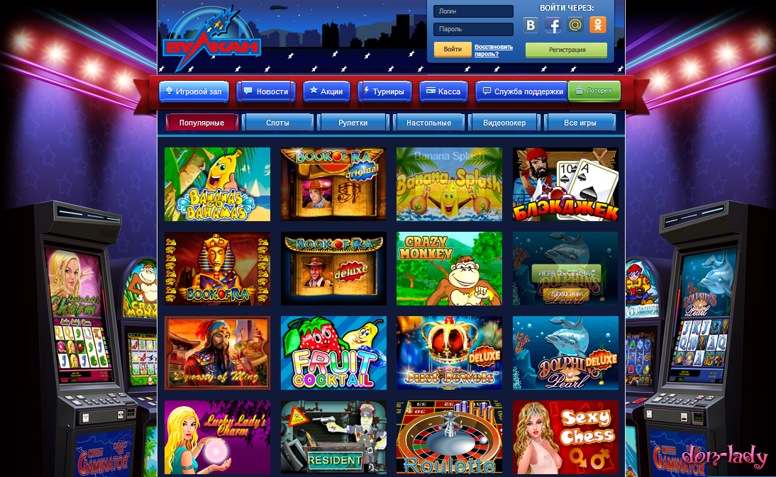 free casino online lacky lady